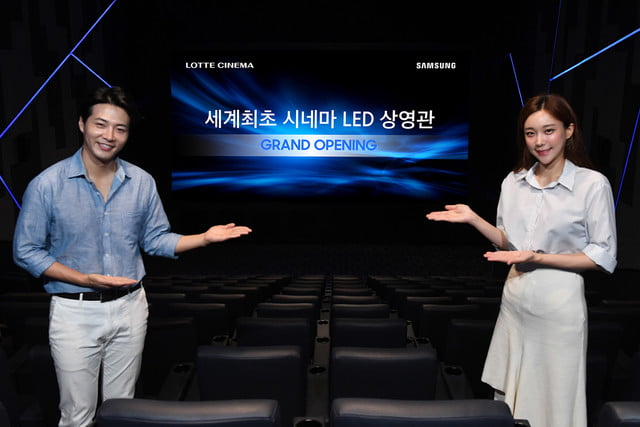 samsung-world-first-cinema-led-display-super-s-theater-1-640x427-c