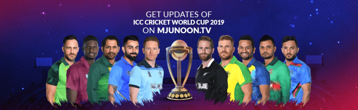 Cricket World Cup 2019: Best Place to Stream Your Favorite Game